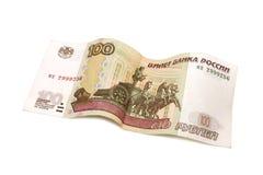 100 русских рублей Стоковое Изображение RF