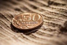 Русское пенни монетки. Стоковая Фотография