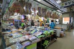 Рыбный базар Jagalchi в Пусане Стоковое Фото