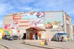 Рынок города в Vologda Стоковое Изображение