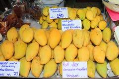 Рынок еды Таиланда традиционный Стоковое Изображение RF