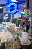 Рынок места Pike стоковое фото rf