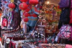 Рынок мусульман Xian Стоковое Фото