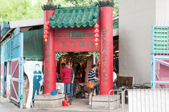 Рынок нефрита в мамах Tei Yau, Гонконге Стоковые Изображения RF