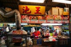 Рынок ночи Ruifeng Стоковое Фото