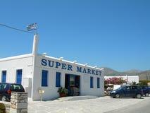 рынок острова зодчества греческий супер Стоковые Фотографии RF