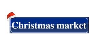 Рынок рождества иллюстрация вектора