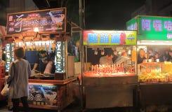 Рынок Тайбэй Китай ночи Shilin Стоковые Изображения RF