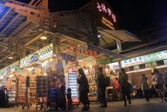 Рынок Тайбэй Китай ночи Shilin Стоковое Изображение RF
