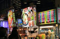 Рынок Тайбэй Китай ночи Shilin Стоковые Изображения