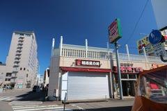 рынок утра Hakodate свежие продукты моря Стоковые Фотографии RF