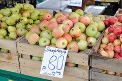 рынок фермы яблок Стоковые Изображения RF