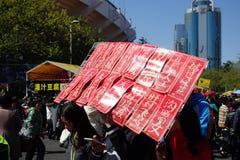 Рынок 2016 цветка жасмина зимы Гуанчжоу Стоковое Изображение RF