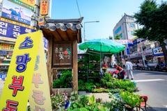 Рынок цветка Jongno 18-ого июня 2017 в городе Сеула, Южной Корее стоковые изображения rf