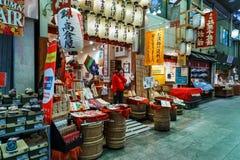 Рынок Nishiki в Киото Стоковое фото RF