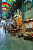 Рынок Nishiki в Киото Стоковое Изображение RF