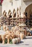 Рынок Nizwa гончарни Стоковые Изображения