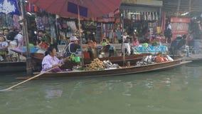 Рынок suduak Damnoek плавая видеоматериал