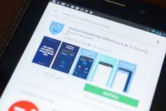 Рязань, Россия - 19-ое апреля 2018 - значок полномочия Shiels свободный VPN Точки доступа на списке передвижных apps Стоковое Изображение