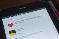 Рязань, Россия - 16-ое мая 2018: Значок или логотип app ящика с песком в списке передвижных apps Стоковое фото RF
