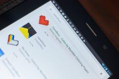 Рязань, Россия - 16-ое мая 2018: Значок или логотип app ящика с песком в списке передвижных apps Стоковые Фотографии RF