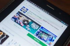 Рязань, Россия - 16-ое мая 2018: Отборочные матчи чемпионата мира значка или логотипа app покера в списке передвижных apps Стоковая Фотография RF