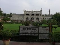 Сады baraimambara на Лакхнау стоковое изображение rf
