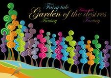 сад желаний Стоковые Фотографии RF