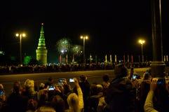 Салют в честь дня России стоковые изображения