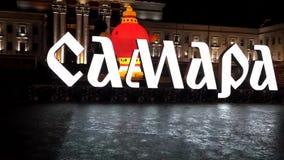 Самара, Россия - 24-ое февраля 2017: стела самары видеоматериал