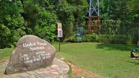 Саммит Bukit Timah стоковое изображение