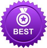 Самое лучшее медаль награды иллюстрация вектора