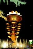 Самое лучшее в полностью лампе земли Стоковая Фотография RF