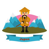 Самое лучшее плоское composicion Япония Стоковые Фотографии RF