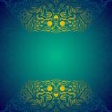 Самомоднейшая cyan покрашенная предпосылка вектора Стоковые Изображения