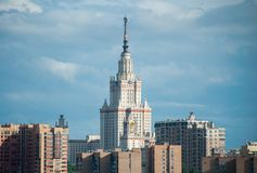 Самомоднейшее зодчество в Москве стоковое изображение rf