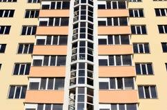 Самомоднейшие квартиры Стоковые Фотографии RF