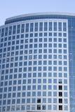 Самомоднейший офис buidling Стоковые Фото