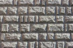 самомоднейшая стена Стоковое Фото