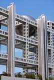 самомоднейшее токио Стоковое Фото
