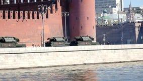 Самоходная зенитная русская армия сток-видео
