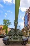 Самоходное имя Msta-S НАТО гаубицы 152 mm - ферма M1990 Стоковое фото RF