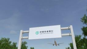 Самолет летая над афишей рекламы с аграрным логотипом Государственного банка Китая Редакционное 3D представляя зажим 4K иллюстрация вектора