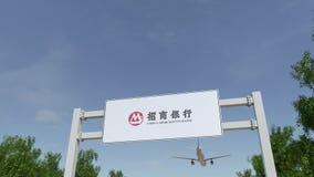 Самолет летая над афишей рекламы с логотипом банка купцев Китая Редакционное 3D представляя зажим 4K иллюстрация вектора