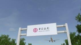 Самолет летая над афишей рекламы с логотипом Государственного банка Китая Редакционное 3D представляя зажим 4K иллюстрация вектора