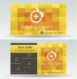 самый лучший оригинал визитной карточки печатает готовый вектор шаблона Стоковые Изображения