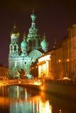 Санкт-Петербург Россия Стоковая Фотография RF