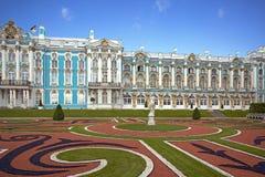 Санкт-Петербург, Tsarskoye Selo Pushkin, Россия Стоковое Изображение