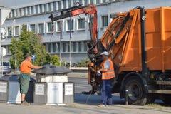 Санобработка города стоковая фотография