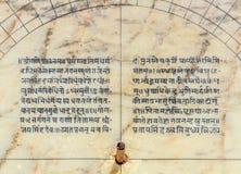 Санскритский astronmical текст Стоковые Изображения RF